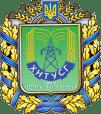 ХНТУСГ - Харківський національний технічний університет сільського господарства імені Петра Василенка