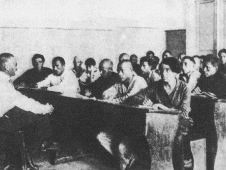 Сільськогосподарська освіта в Україні 100 років тому (до 90-річчя ХНТУСГ)