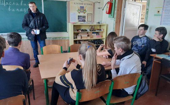 Профорієнтаційна робота студента 34Е групи Портянко Владислава