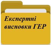 Акредитація