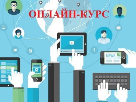 """Наукова комунікація в цифрову епоху"""