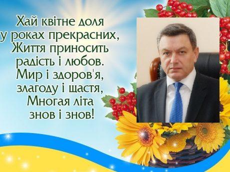 Вітання ректору ХНТУСГ О.В. Нанці!