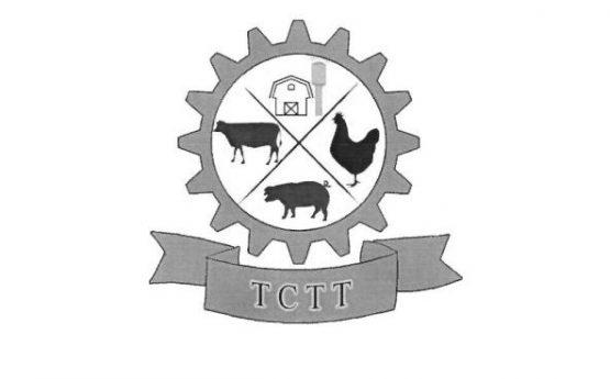 Міжнародна науково-практична конференція «ІННОВАЦІЙНЕ, ТЕХНІЧНЕ ТА ТЕХНОЛОГІЧНЕ ЗАБЕЗПЕЧЕННЯ ГАЛУЗІ ТВАРИННИЦТВА»