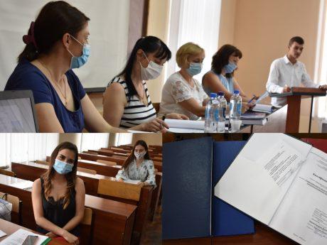 Захист кваліфікаційних (бакалаврських) робіт в ННІ БМ