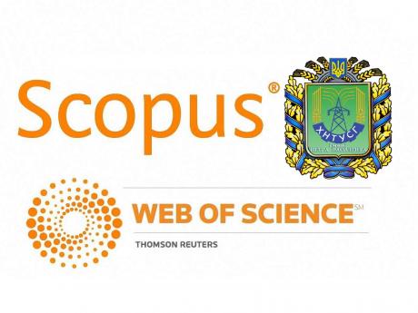 Результати наукової діяльності ХНТУСГ  за показниками SCOPUS та Web of Science