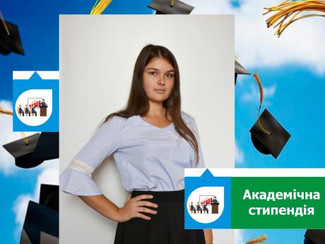 Призначено академічну стипендію Кабінету Міністрів України