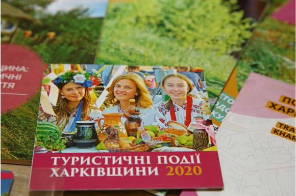 Обговорили перспективи розвитку туризму на Харківщині