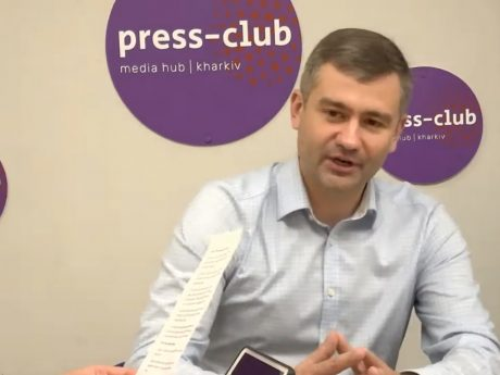 Андрій Павлов узяв участь в пресконференції