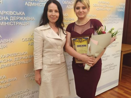 Нагородження переможців конкурсу наукових робіт