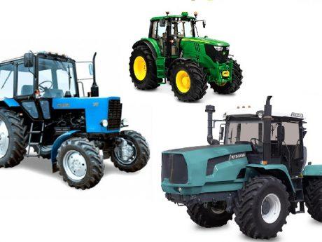 Які трактори найпопулярніші в Україні?