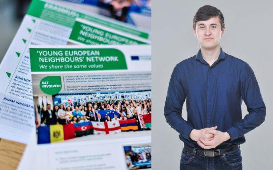 Як стати Послом європейської молоді?