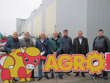 Наші науковці на АgroExpo-2020