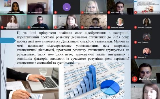 Круглий стіл «Роль статистики в житті суспільства»