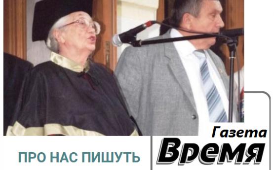 БЛАГОРОДНАЯ ПРОЧНОСТЬ МЕТАЛЛА (До 90-річчя ХНТУСГ)