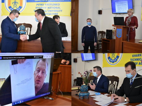 A SESSION OF THE SCIENTIFIC COUNCIL OF KhNTUA HELD