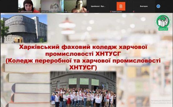 День відкритих дверей у фаховому коледжі ХНТУСГ