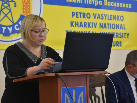 A meeting of the Academic Council of the University took place