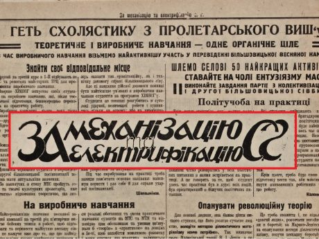 WHAT THE FIRST NEWSPAPER OF KHIMEА WROTE ABOUT