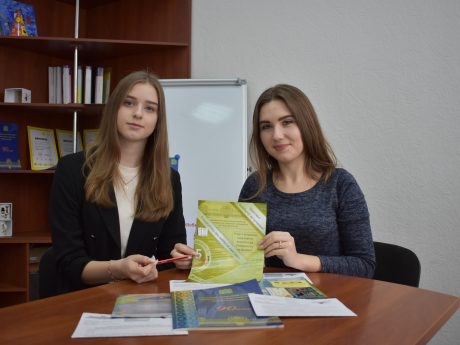 Career guidance work of the Department of Optimization of Technological Systems named after T. Yevsiukov