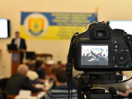 A two-day online meeting of the Academic Council will take place