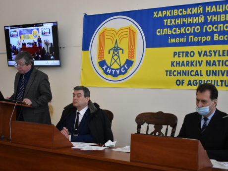 Meeting of the Academic Council of the University