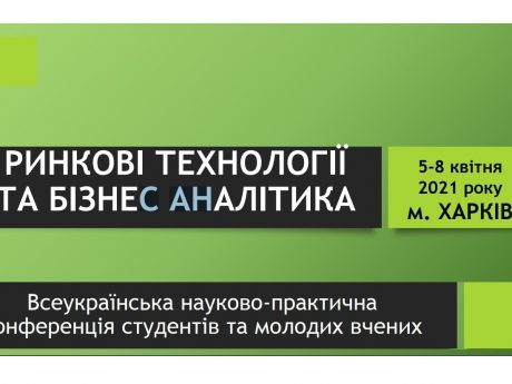INVITATION TO THE CONFERENCE