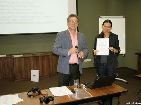 Навчання з верифікації та акредитації щодо викидів парникових газів у рамках проекту «Партнерство заради ринкової готовності в Україні (PMR)