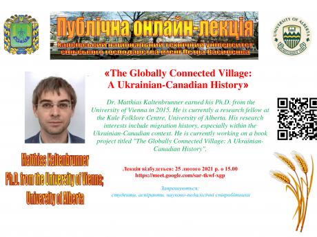 Public online lecture