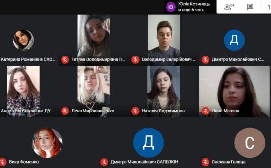 Навчальна практика онлайн