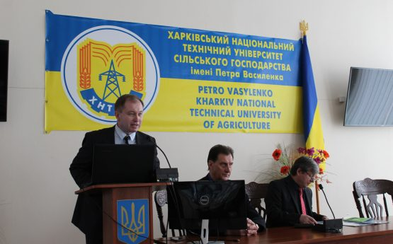 Міжнародна науково-практична конференція «ТЕХНІЧНИЙ ПРОГРЕС В АПВ»