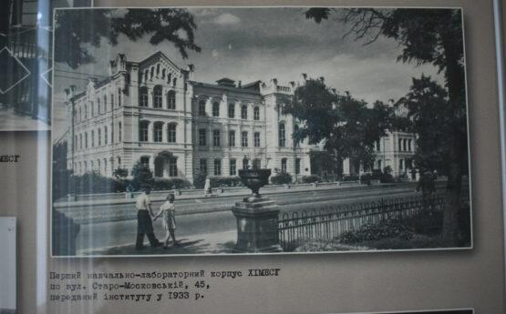 90-річчя університету