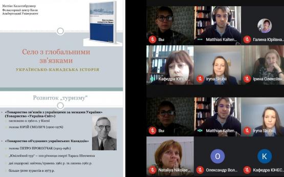 Новий міжнародний проект кафедри ЮНЕСКО «The Globally Connected Village: A Ukrainian-Canadian History»