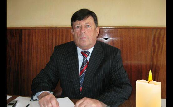 Світлої пам'яті Олександра Івановича Спольніка