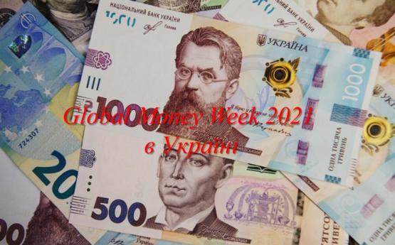 Global Money Week 2021