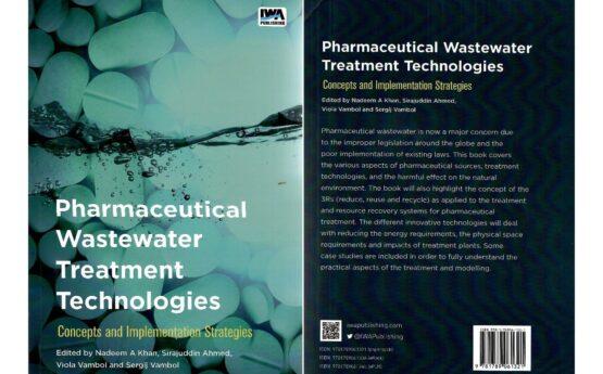 Нове видання за участю наших науковців
