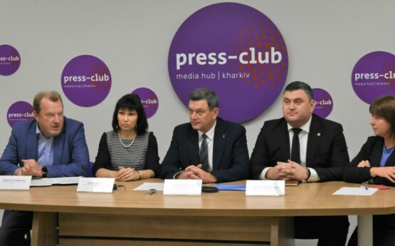 A press conference of the rector's office will take place
