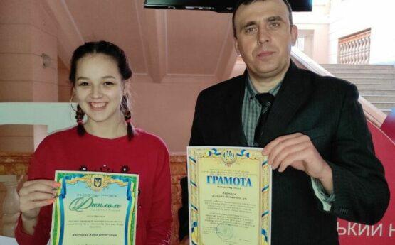 Всеукраїнський конкурс