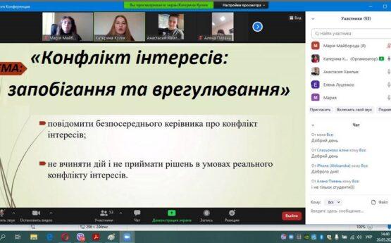 Гостьова лекція від провідних фахівців-практиків
