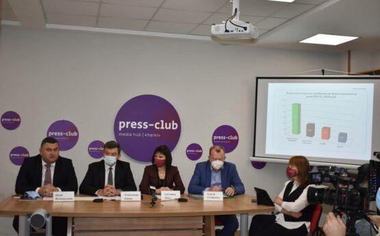 Press conference of the rector's representatives