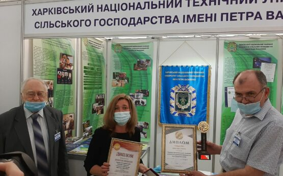 Університет отримав Гран-Прі за участь у освітянській виставці