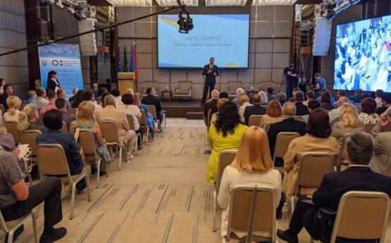 У Харкові презентували Національний технопарк з підвищення якості освіти