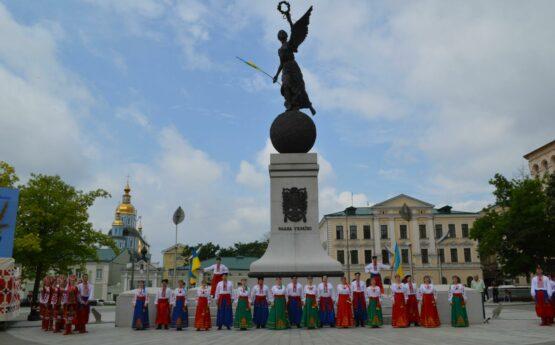 На Харківщині відзначають День Конституції України