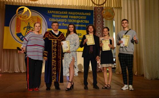 Нагородження переможців творчого конкурсу