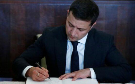 Президент підписав закон щодо ефективного управління закладами освіти та державним майном, що за ними закріплено