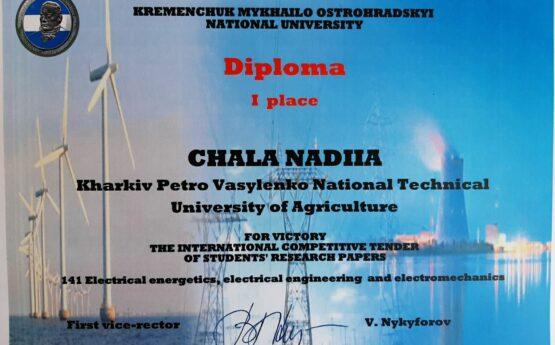 Перемога студентів кафедри електропостачання та енергетичного менеджменту на Міжнародному конкурсі студентських наукових робіт