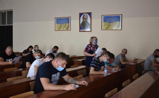 В університеті розпочалися вступні іспити