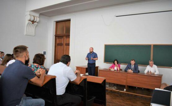 Зустріч з трудовим колективом університету